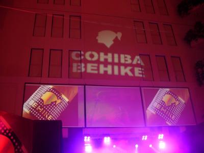 Cohiba_Behike_Rusia_2